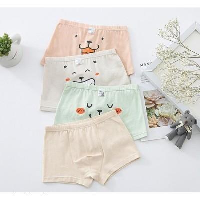 ショーツ パンツ インナー 2枚セット 肌着 綿 通園 通学 おしゃれ 子供 下着 こども キッズ 男の子 シンプルデザイン かわいい ボクサーパンツ