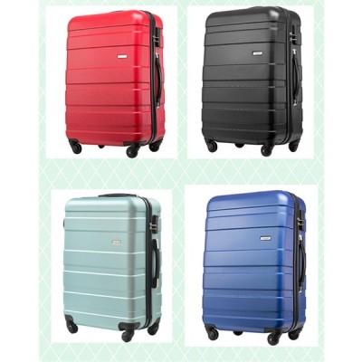 Mサイズ キャリーケース キャリーバッグ スーツケース中型超軽量 ファスナー