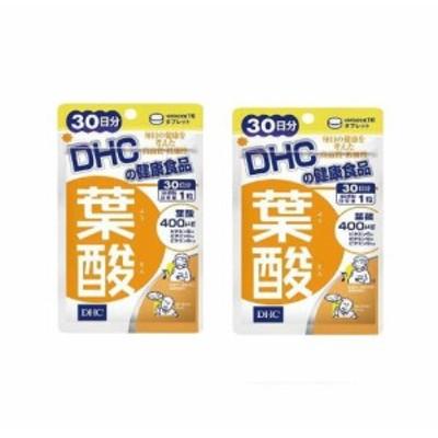 送料無料 DHC dhc ディーエイチシー【2パック】 DHC 葉酸 30日分×2パック (60粒)dhc ビタミンB 葉酸 サプリメント 人気 ランキング サ