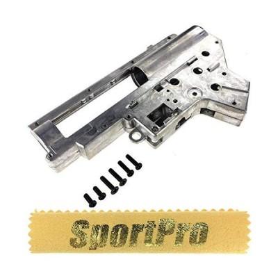 CYMA製 057 電動ガン MP5用 メカボックススケース メタル製 - シルバー SportPro クリーニングクロス付