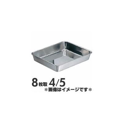 クローバー 角バット 8枚取4/5