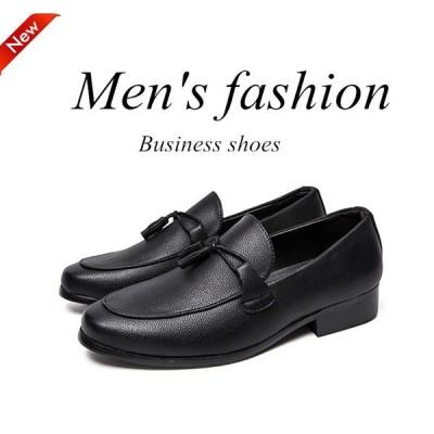 ローファー メンズ シューズ スリッポン 靴 メンズ靴 シューズ ドライビング靴 ビジネスシューズ カジュアルシューズ 紳士靴 おしゃれ 通気