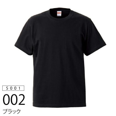 United Athle 無地Tシャツ 5.6oz ブラック