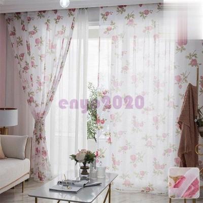 カーテン 安い 両開き2枚組 片開き1枚 レースカーテン おしゃれ 子供部屋  幅60〜100cm丈60〜100cm