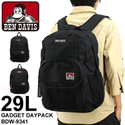 送料無料 BEN DAVIS(ベンデイビス) GADGET DAYPACK リュック リュックサック デイパック バックパック 29L B4 2ルーム メンズ レディース BDW-9341
