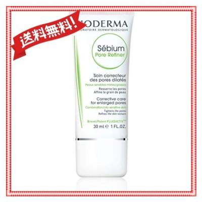 ビオデルマ セビウム スキンリファイナー 30ml