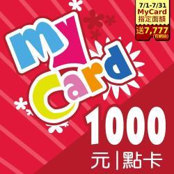 [滿額贈]MyCard 1000點 點數卡