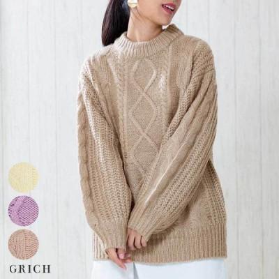 トップス レディース ニット セーター ざっくり ゆったり ふんわり 大きい 大きめ ビッグサイズ ケーブル プルオーバー かわいい 丸首 ボリューム 袖 手編み 暖