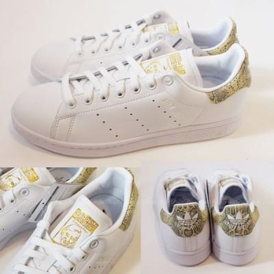 Adidas アディダス オリジナルス スタンスミス stan smith パイソン柄 オールホワイト ゴールドロゴ  FZ0011