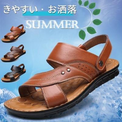 サンダル メンズ ビーチサンダル トングサンダル 靴 シューズ 歩きやすい お洒落 軽量 メンズシューズ