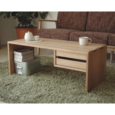 リビングテーブル 100幅 コーヒーテーブル センターテーブル 木製 北欧 おしゃれ オーク