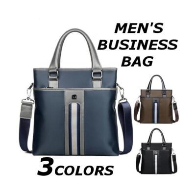 ビジネスバッグ メンズ ハンドバッグ 手提げ 斜めがけ ショルダー 2way 黒 40代 50代 通勤 バッグ カバン 大容量