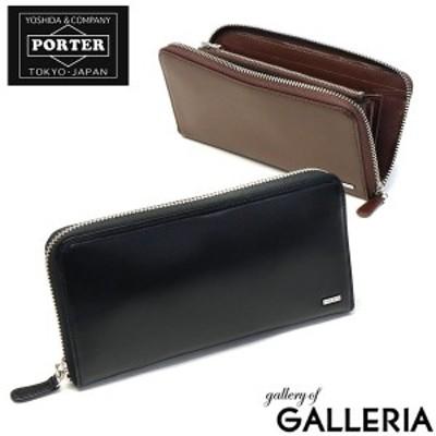 【商品レビューで+5%】吉田カバン ポーター 財布 シーン PORTER SHEEN 長財布 ラウンドファスナー メンズ 110-02968