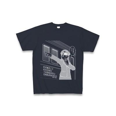 かわいい顔の単なる女の子【車掌さん】(濃色用) Tシャツ Pure Color Print(デニム)