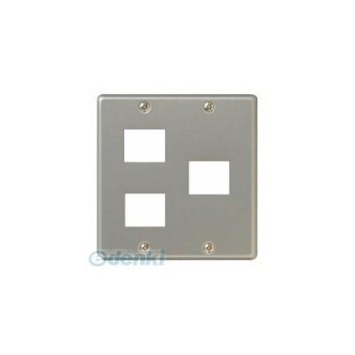 明工社 明工 MLD1663-21 ML新金属プレート3コ用<2+1> MLD166321