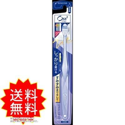 オーラツーミーハブラシスパイラルキャッチかため サンスター 歯ブラシ 通常送料無料