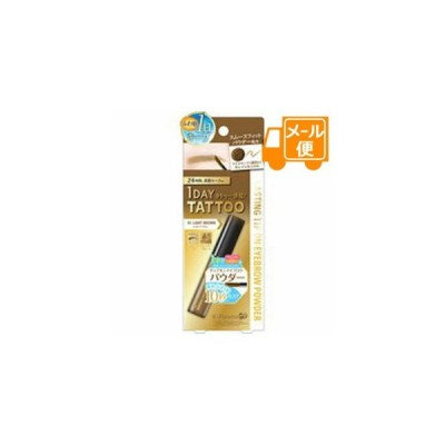 [ネコポスで送料190円]K-パレット ラスティングチップオンアイブロウパウダー 01 ライトブラウン