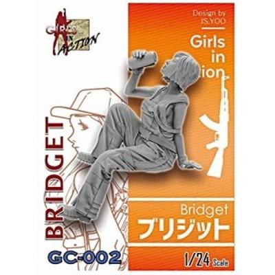ジルプラ 1/24 ガールズインアクションシリーズ ブリジット レジンキット GC-002