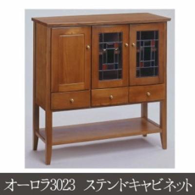 オーロラ3023 ステンドキャビネット キャビネット 収納 家具 書棚 木製 ラック 多目的ラック 収納棚 幅84cm