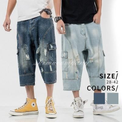 7分丈 ダメージ スキニー ハーフ ハーフパンツ クラッシュ デニム ジーンズ メンズ スキニーパンツ 大きいサイズ デニムパンツ ズボン ストレッチ