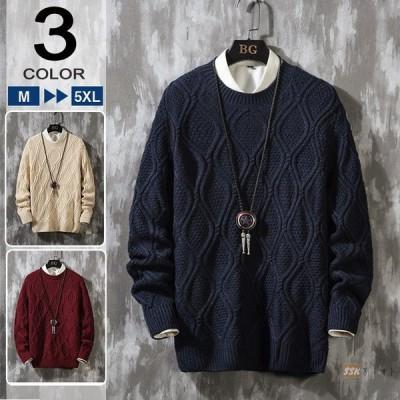 ニットセーター メンズ セーター クルーネック ニット 秋冬 ケーブル編み トップス 秋服 メンズファッション