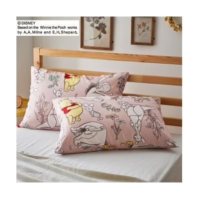 ディズニー/枕カバー同色2枚組(プーさん柄) 枕カバー・ピローパッド, Pillow covers(ニッセン、nissen)