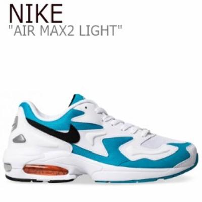 ナイキ スニーカー NIKE AIR MAX2 LIGHT エアマックス2 ライト ホワイト ブルー AO1741-100 シューズ