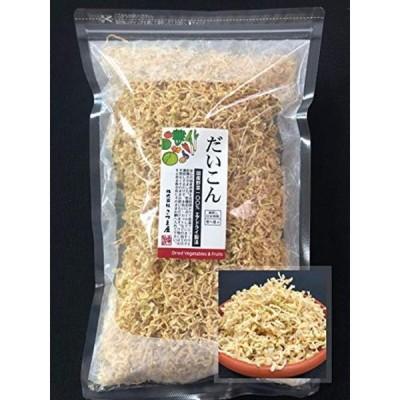 国産乾燥大根 550g 国産乾燥野菜シリーズ 切干 だいこん エアドライ 低温熱風乾燥製法 九州産 熊本県産 みそ汁 フリーズドライ ドライ