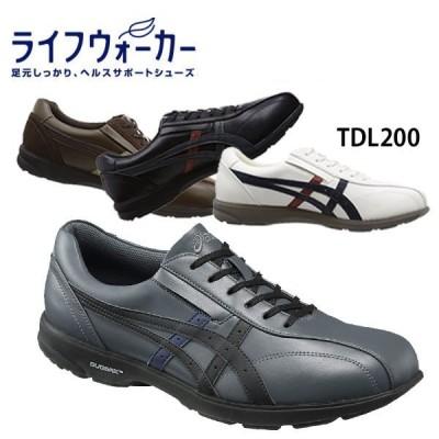ライフウォーカー メンズ ウォーキングシューズ Rニーサポート200 3E相当 TDL200 敬老の日 asics アシックス ヘルスサポートシューズ 靴
