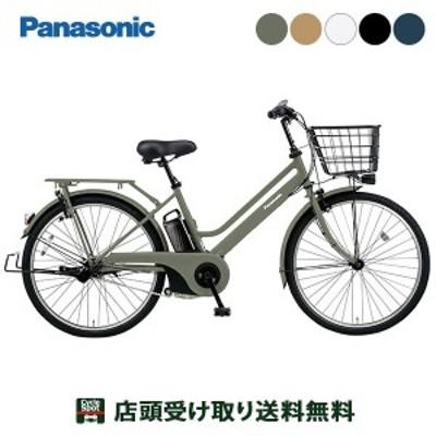 店頭受取限定 パナソニック 電動自転車 アシスト自転車 2020 ティモS Panasonic 16.0Ah オートライト ウーバーイーツ UberEats向け