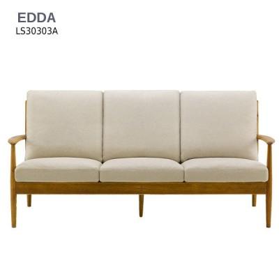 3人用ソファ 3人掛けソファ ソファー EDDA エッダ 3Pファブリックソファ LS30303A-EL0E2 受注生産色E1/E3/E4