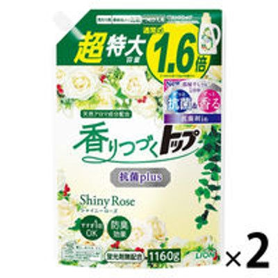 ライオン香りつづくトップ 抗菌プラス 詰め替え 特大 1160g 1セット(2個入) 衣料用洗剤 ライオン