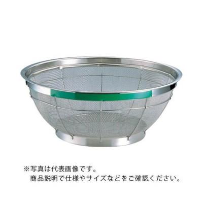 TKG NEWマンモス カラー 浅型ざる 18cm グリーン AZL4704 ( AZL4704 ) 遠藤商事(株)