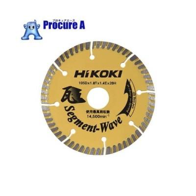 HiKOKI ダイヤモンドカッター 105mmX20 (カワラ用)▼767-6948工機ホールディングス(株)