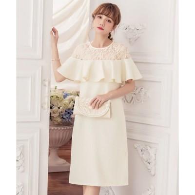 ドレス 胸元レースデザインパーティードレス・結婚式ワンピース