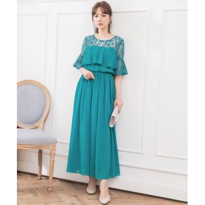 【ドレス スター】 胸元フリルのレースドレス・結婚式ワンピース・お呼ばれパーティードレス レディース ブルー XXXLサイズ DRESS STAR