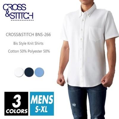 ニットシャツ 半袖 無地 メンズ cross & stitch(クロスステッチ) 5.9オンス bns-266 s-xxxl クールビズ オフィスカジュアル 会社 スポーツ ゴルフ