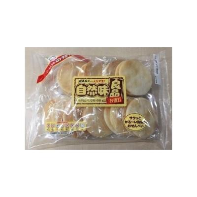 自然味良品 サラダせんべい 18枚(2枚×9袋)×12袋
