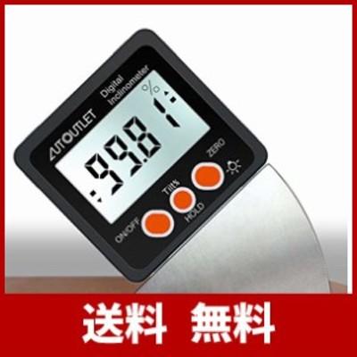 AUTOUTLET デジタル角度計 アングルメーター レベルボックス 水平器 LCDバックライト付き 強力磁石付き 4 x 90° 防水 小型 角度計 傾