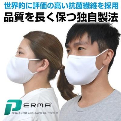 布マスク 洗える 白 シンプル おしゃれ 高性能マスク 立体 防臭 抗菌 制菌 1枚単位販売