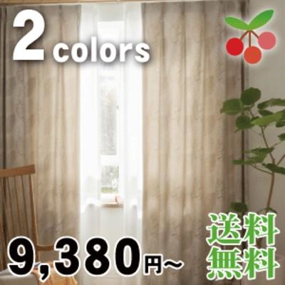 洗える 色 柄 リーフ ボタニカル オーダーカーテン LS-60060-60061 リリカラ カーテン カフェカーテ