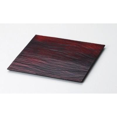 業務用漆器 耐熱ABS樹脂 アースプレート 正角 マグマ    26.9×26.9×1cm