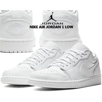 NIKE AIR JORDAN 1 LOW white/white-white 553558-130 ナイキ エアジョーダン 1 ロー スニーカー AJ1 LO ホワイト