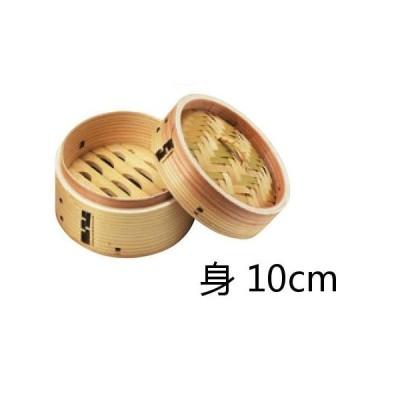 神堂 竹のたより 中華せいろ 本体(身) 10cm(中華セイロ、蒸し器)
