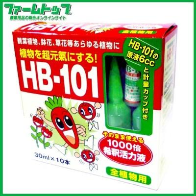 HB-101 1000倍希釈活力液 アンプルタイプ(30ml×10) 天然植物活力剤 フローラ