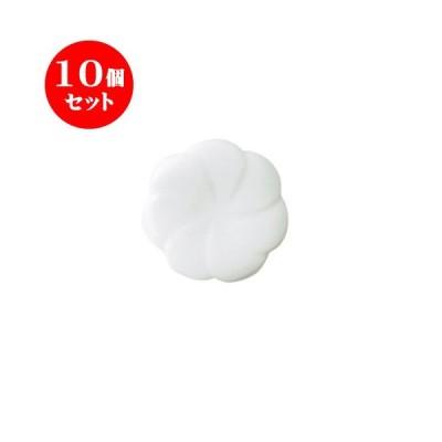 10個セット コトハナ 箸置き 立葵 白 [直径48 X 11mm] [約30g] 飲食店 業務用 カフェ レストラン ホテル シンプル 洋食器 ギフト