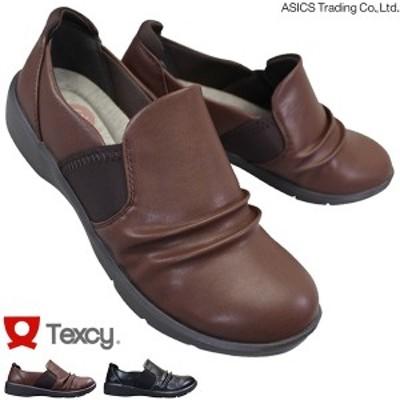 アシックス商事 テクシー TL-17180 レディース ローカットスニーカー ウォーキングシューズ スリッポン 婦人靴 3E相当