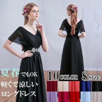 ロングドレス 演奏会 袖付き 黒 フォーマル ワンピース 結婚式 袖あり ロングドレス 大きいサイズ パーティードレス
