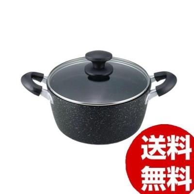 マーブル・プレミアム IH対応両手鍋22cm MR-7052