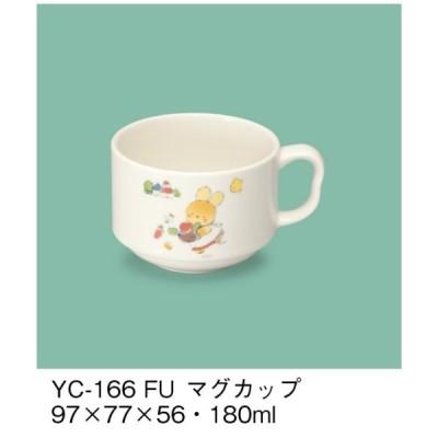 強化磁器子供用食器 ふしぎらんど(パワーセラ) マグカップ (77(持ち手込み97)×56mm・180cc) 三信化工[YC-166FU] 業務用 保育園・幼稚園(こども)向け